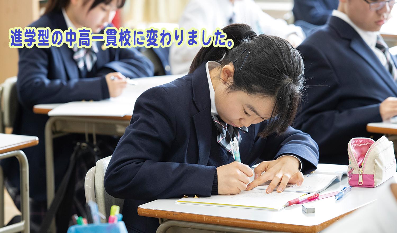 日本工業大学 駒場中学校